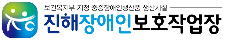 Jinhae-our-logo